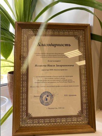 ООО «Благоустройство» принимает активное участие в различных экологических мероприятиях..